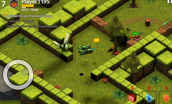 Block Tank Wars 3 – больше, лучше, интересней