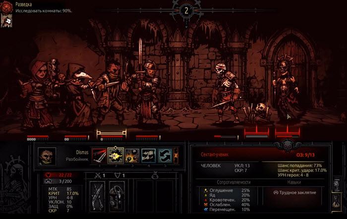 Darkest dungeon советы по игре