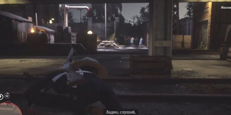 Red Dead Online - Как поймать Этту Дойл