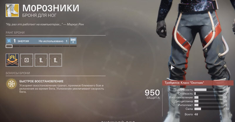 Где Зур 8 ноября 2019 в Destiny 2?