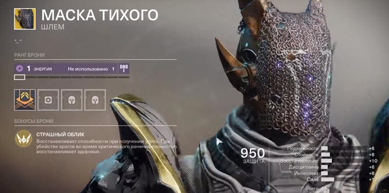 Destiny 2 - Где находится Зур 15 ноября и что он привез?