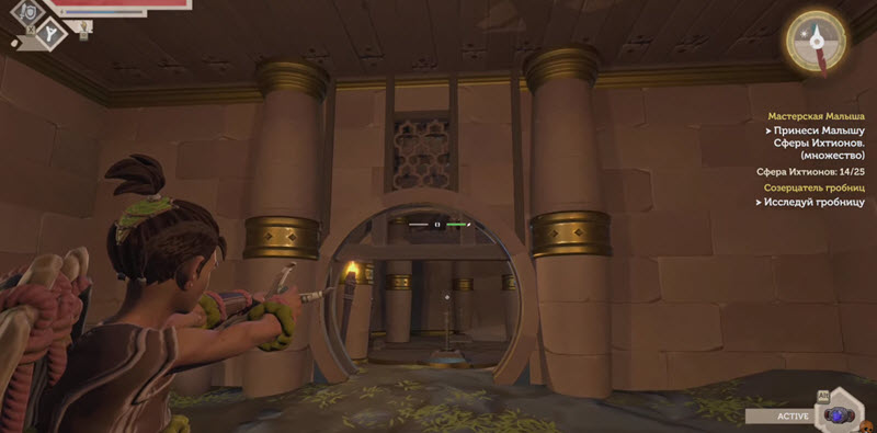 Гайд по игре Pine – Созерцатель гробниц, исследуй гробницу. Загадка с рычагами