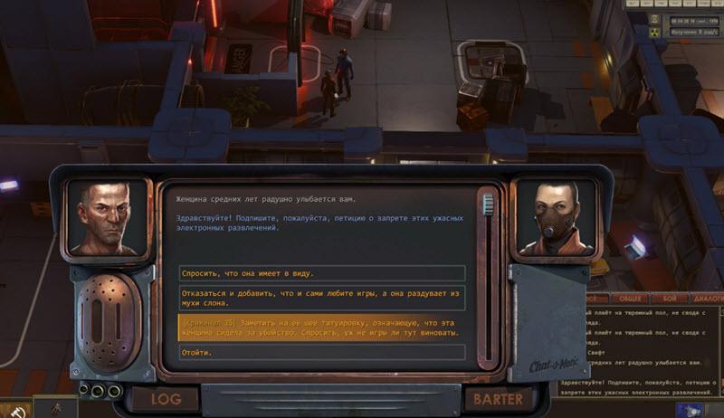Обзор Encased: российский Fallout по Стругацким