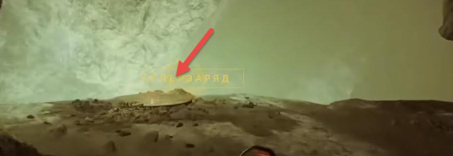 Destiny 2 - как получить Ксенофаг, все этапы поручения Путешествие