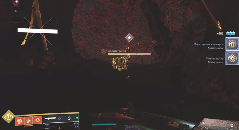 Destiny 2 дробовик Питон - характеристики, особенности и как получить