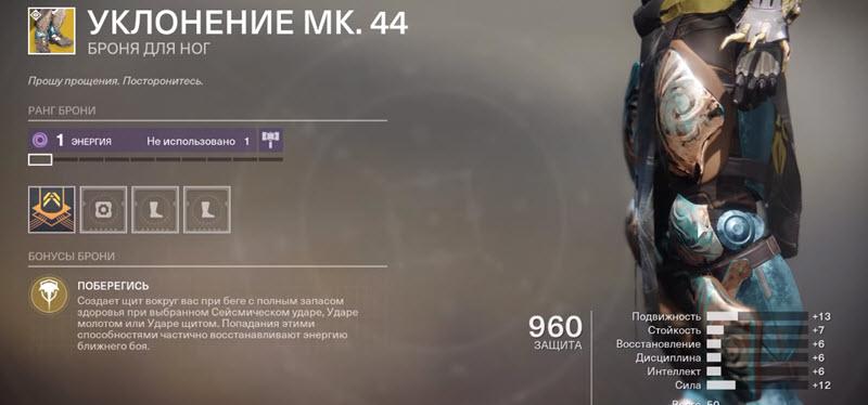 Куда прилетел Зур 27 декабря в Destiny 2 и что с собой привез?