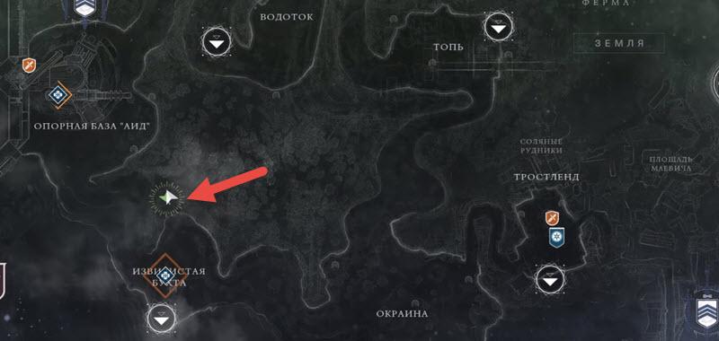 22 ноября Destiny 2 - Где находится Зур и что привез