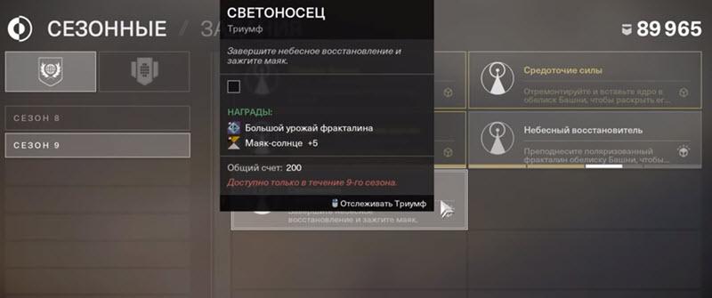 Destiny 2 - все, что нужно знать о Фракталине