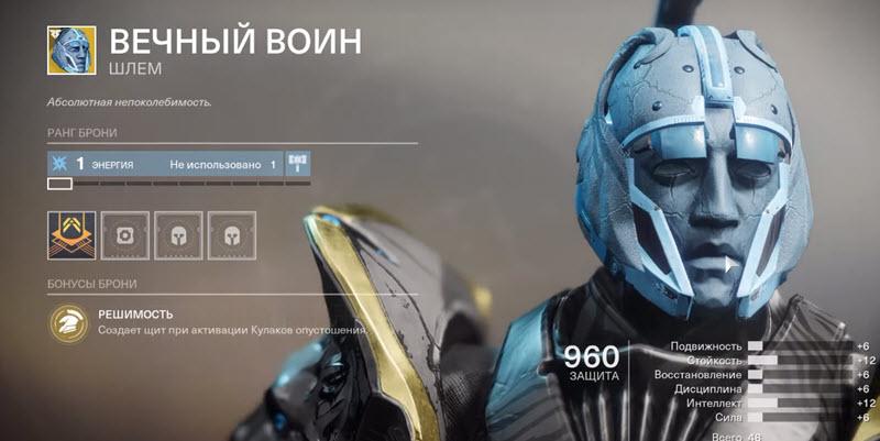 Куда прилетел Зур в пятницу, 10 января 2020 и что привез в Destiny 2