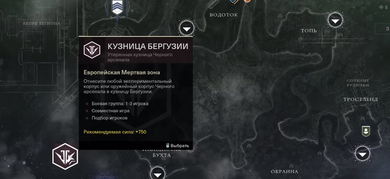 Короткие ответы на вопросы новичков в Destiny 2 Shadowkeep