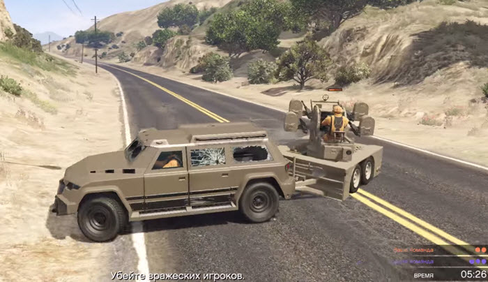 """Все о режиме """"Транспортные войны"""" в GTA 5 Online"""
