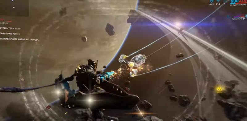 Warframe Рэйлджек - обзор тактик и механика игры