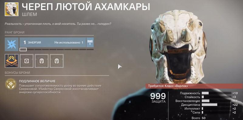 Destiny 2 - куда прилетел Зур и что привез с 27 по 31 марта