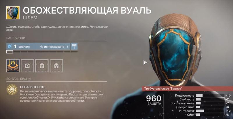 Куда прилетел Зур в Destiny 2 в пятницу, 6 марта 2020?