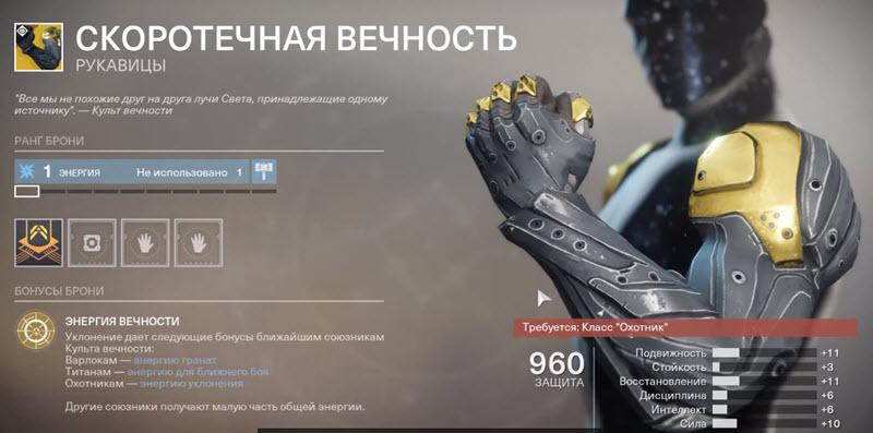 Где находится Зур в Destiny 2 в пятницу, 28 февраля 2020