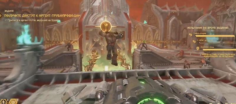 Секреты и фишки 11 уровня Doom Eternal