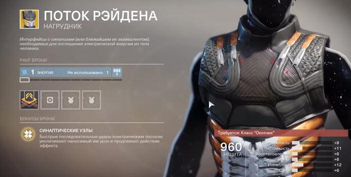 Куда прилетел Зур и что привез с 21 по 25 февраля 2020 в Destiny 2