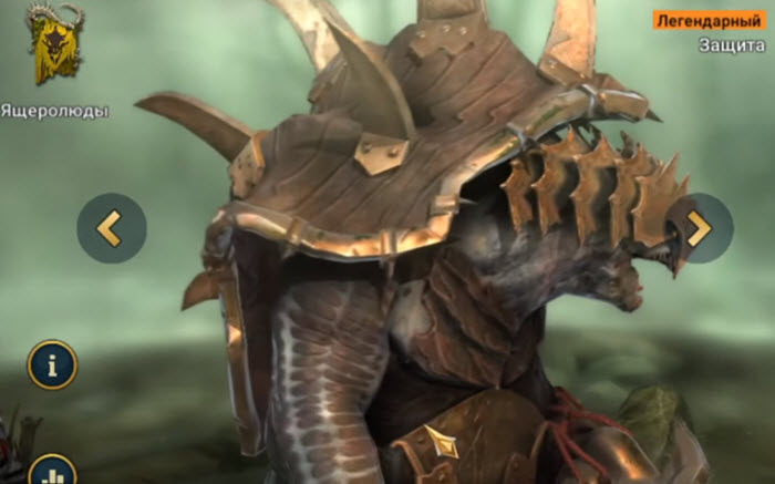 Гайд по Raid: Shadow Legends - подборка лучших лег на арену