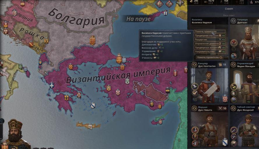 Улучшаем характеристики советников в Crusader Kings 3