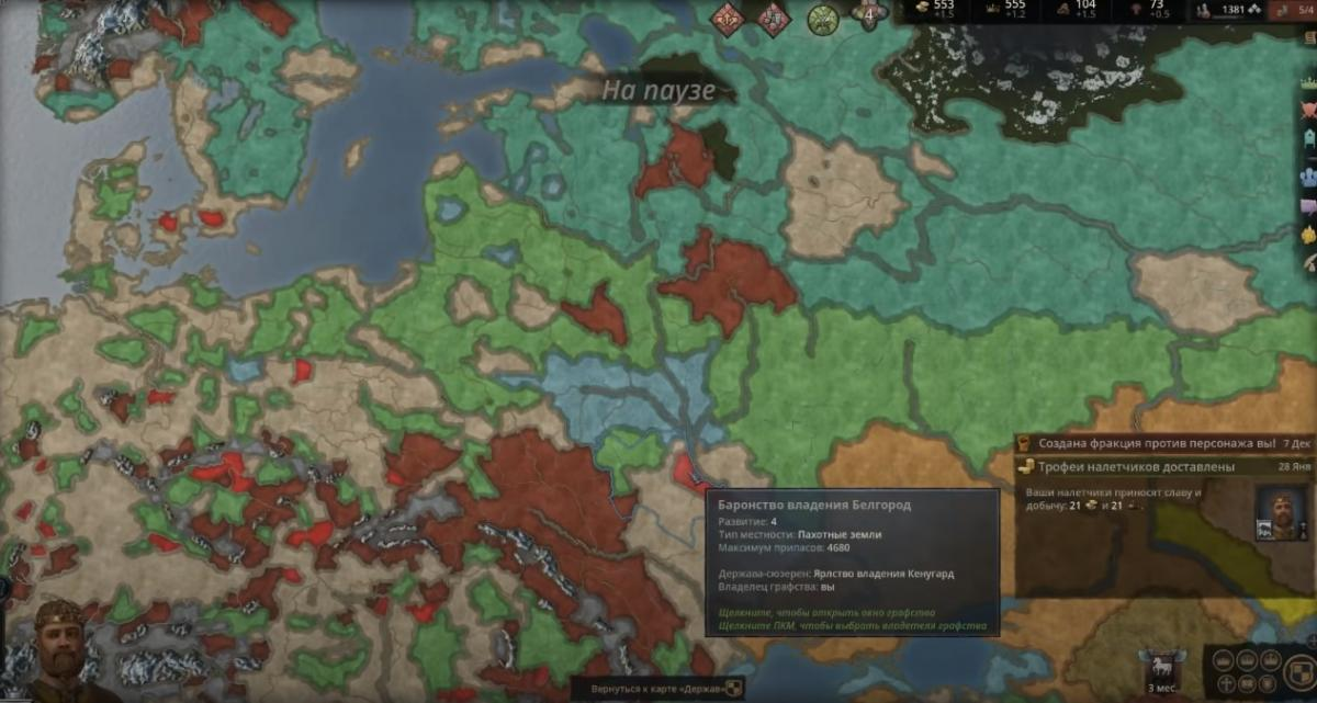 Что нужно знать новичкам в Crusader Kings 3?