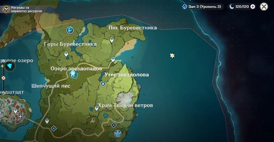 Прохождение скрытого острова в Genshin Impact