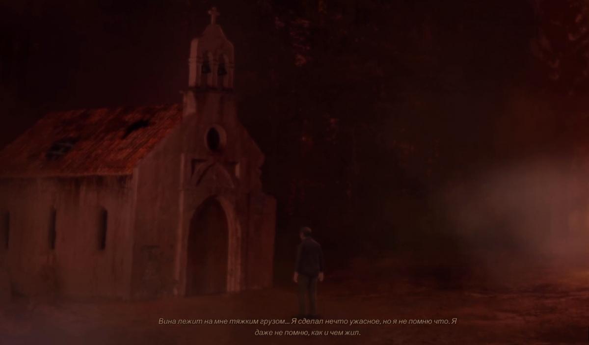 Прохождение пролога Saint Kotar: The Yellow Mask