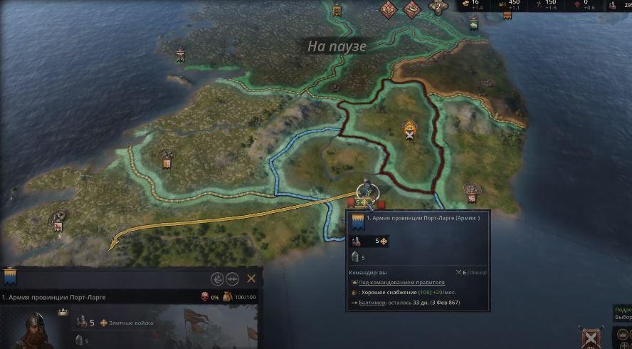 Спасение правителя в безнадежных войнах Crusader Kings 3