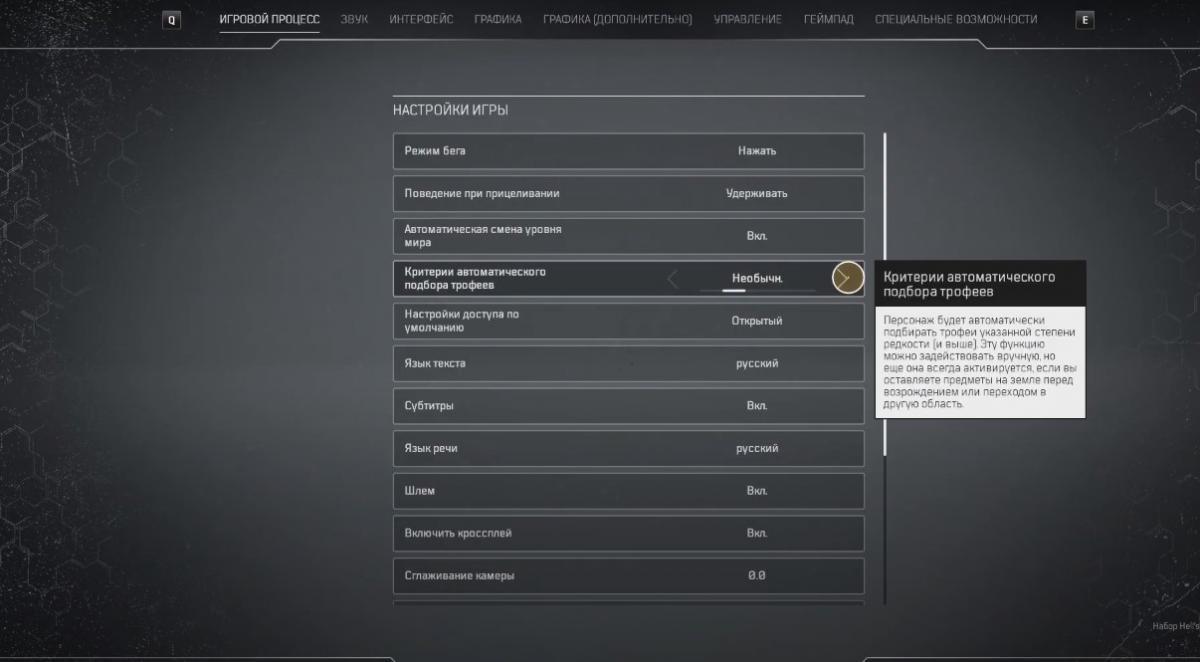 Outriders - основные советы по игре и механикам