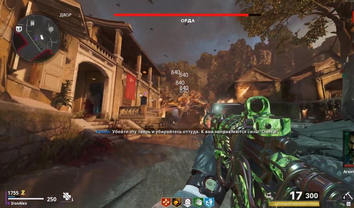 Как пройти пасхалку в Firebase Z Black Ops Cold War?