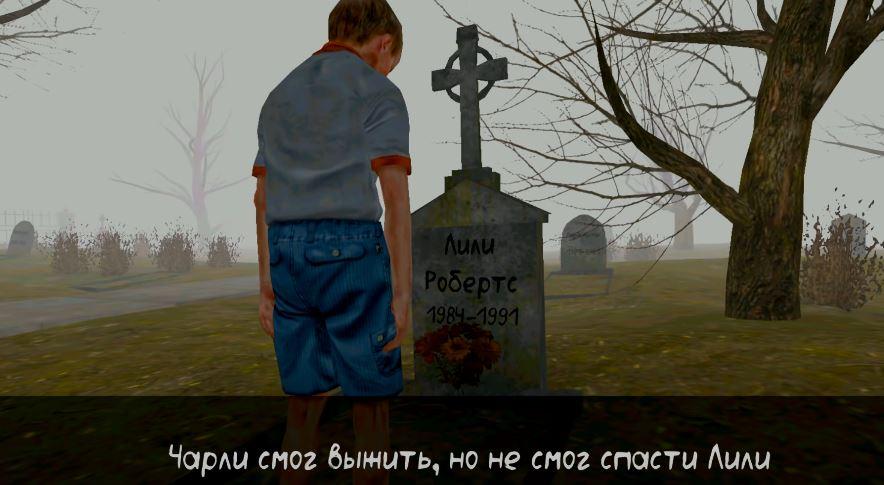 Полное прохождение Death Park 2 + все концовки