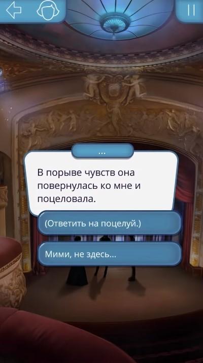 Прохождение Клуба Романтики - 2-ой сезон Секрет Небес, 1, 2 и 3 серии