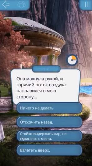 Клуб Романтики: Секрет небес - получаем высокую славу во 2 сезоне игры