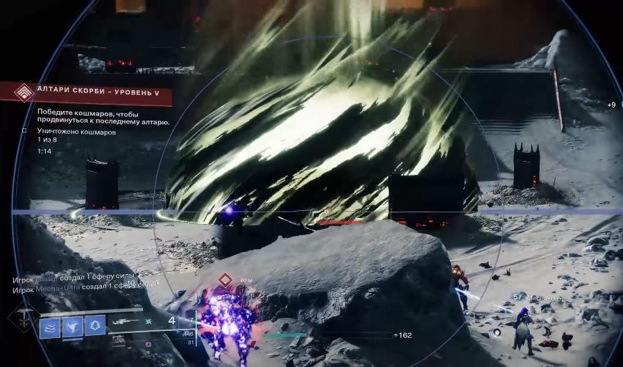 Destiny 2 - Снайперская винтовка Небесный Удар, все что нужно о ней знать