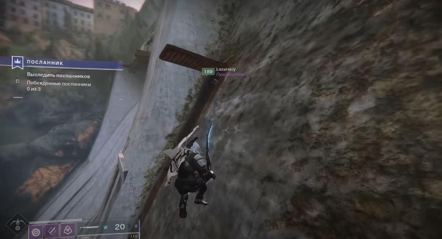 """Особенности миссии """"Посланник"""" в Destiny 2?"""
