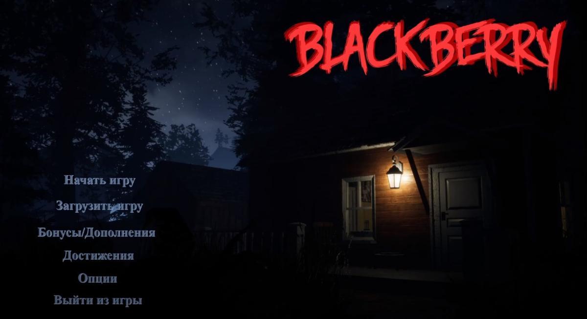 Blackberry - полное прохождение игры
