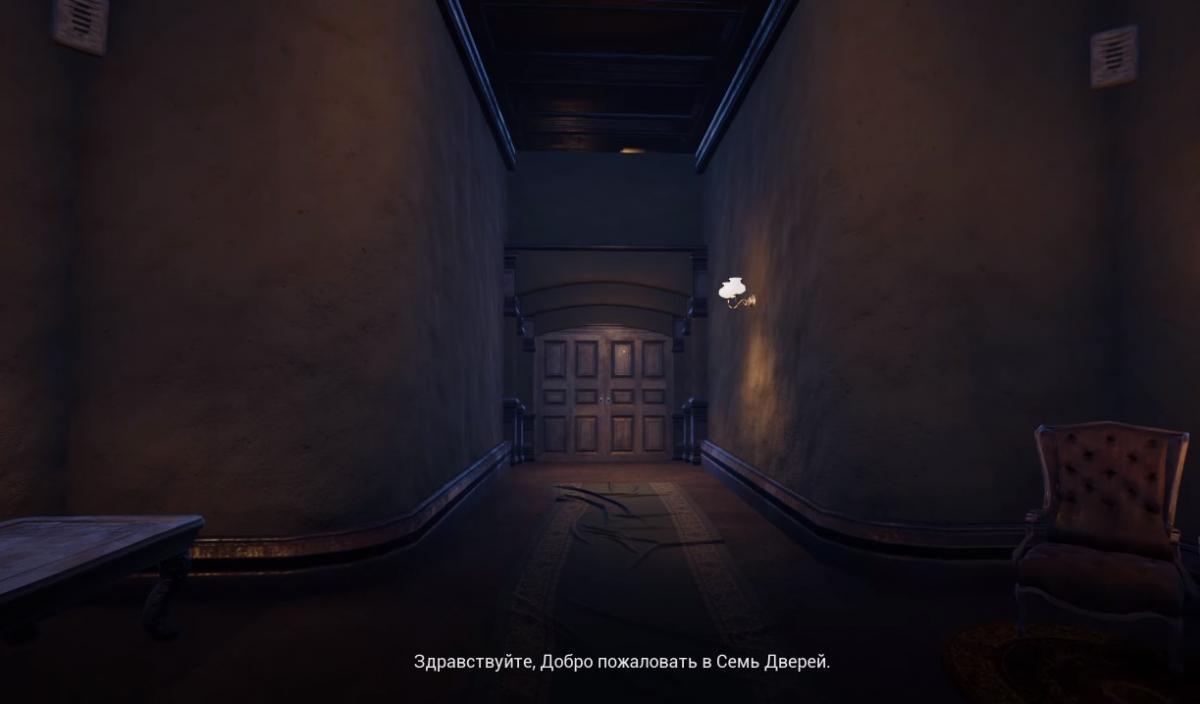 Полное прохождение Seven Doors