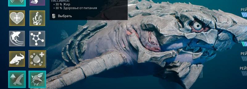 Maneater - все, что нужно знать о сетах и органах на вашу акулу