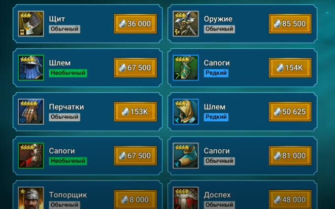 Как круто забустить аккаунт в Raid Shadow Legends