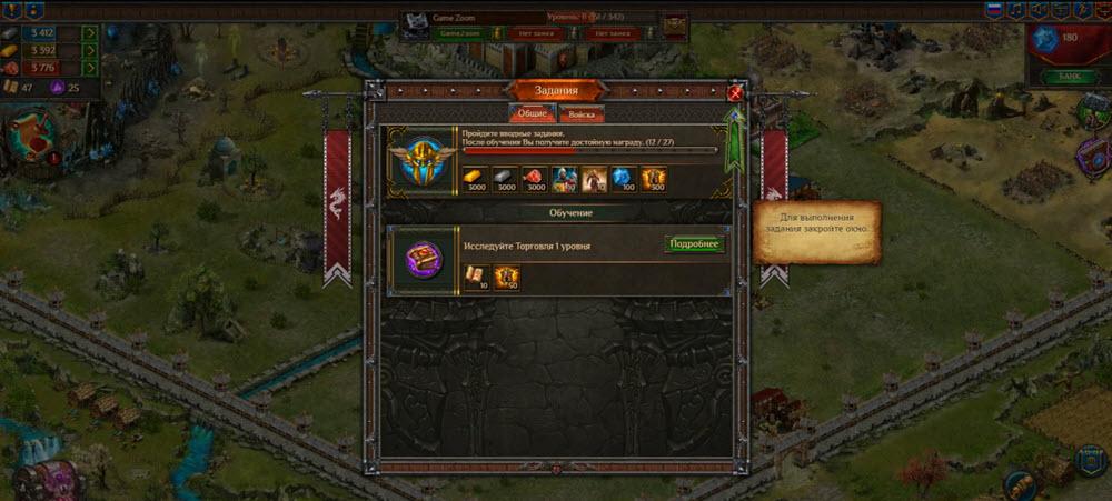 Игры онлайн  Лучшее Бесплатно 2к20