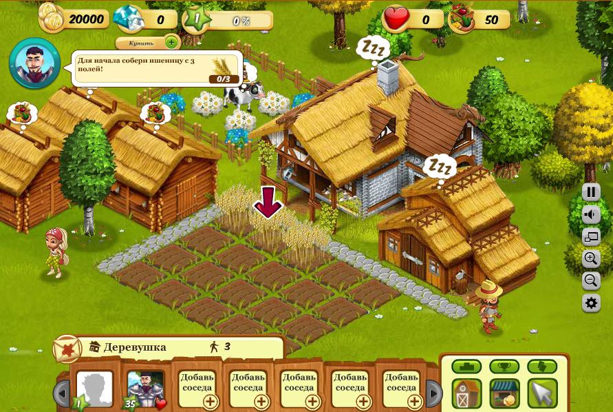 Как сделать ферму онлайн бесплатно