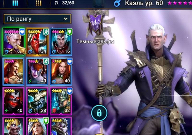 Как попасть в серебряную лигу в Raid Shadow Legends, гайд для новичков