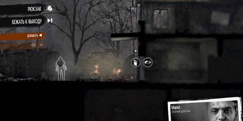 Во что поиграть на карантине? 10 атмосферных игр про апокалипсис