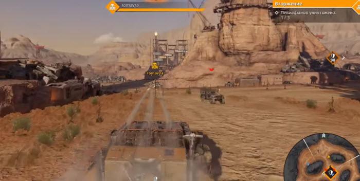 Гайд Crossout - быстрая прокачка и начальные билды бронемобиля