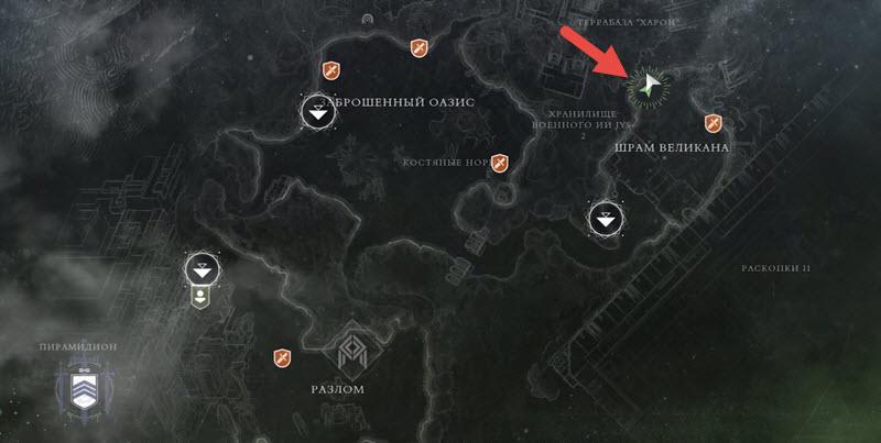 Куда прилетел Зур в Destiny2 с 20 по 24 марта 2020 и что привез