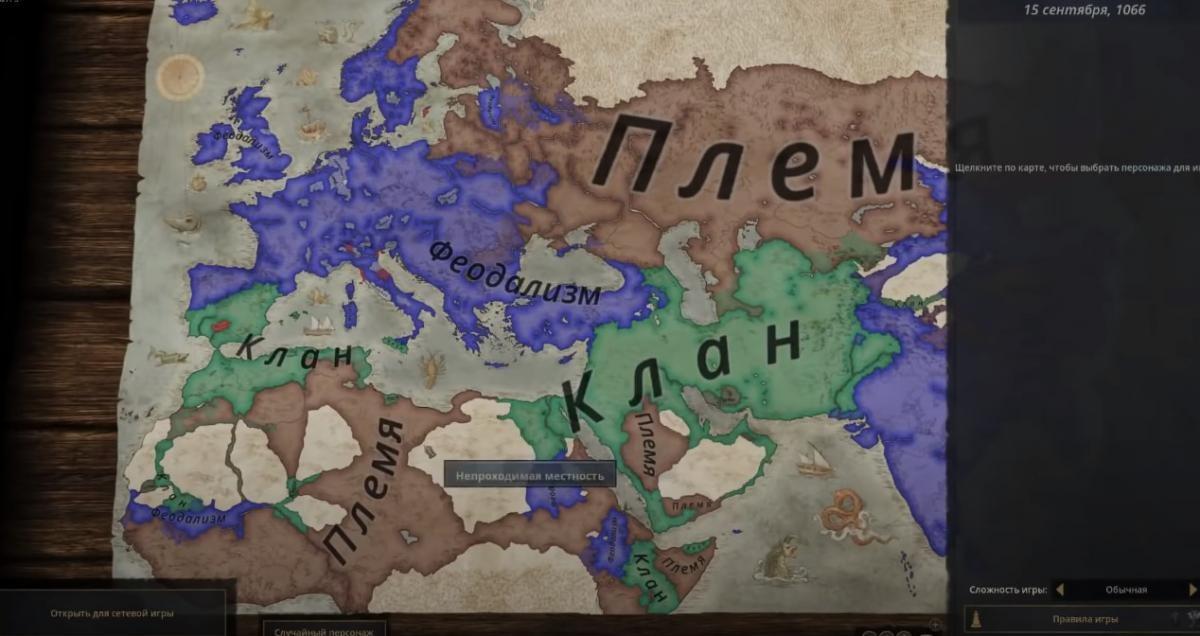 Гайд по войнам и армиям в Crusader Kings 3