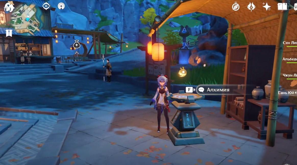 Где получить необходимые ресурсы для крафта фонарей в новом событии Genshin Impact?