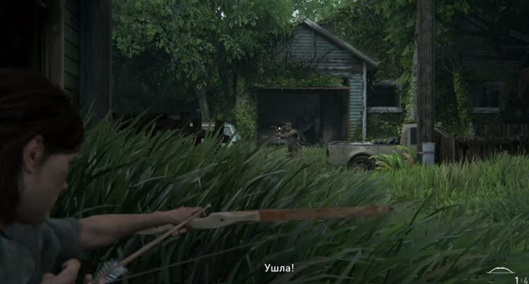 Полное прохождение The Last of Us 2 - Часть 2