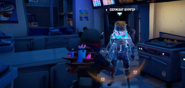 Все персонажи Fortnite в 16 сезоне - где найти и что дают