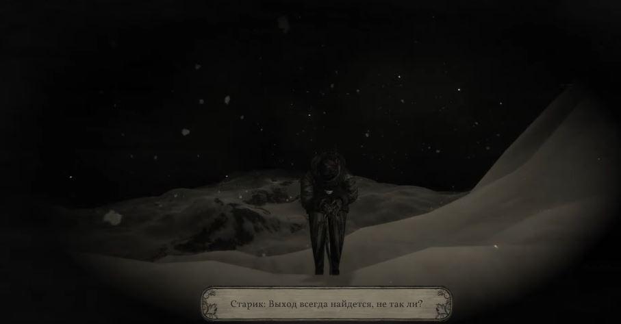 Mundaun - полное прохождение и все концовки