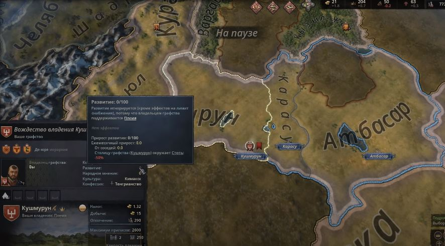 Гайд по переходу на феодализм в Crusader Kings 3